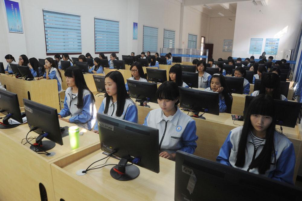 中专学校专业