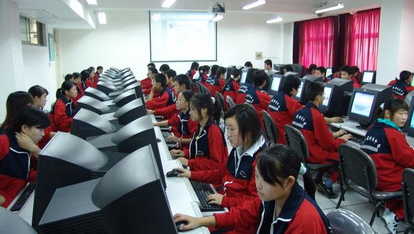 3xuexiao 技校