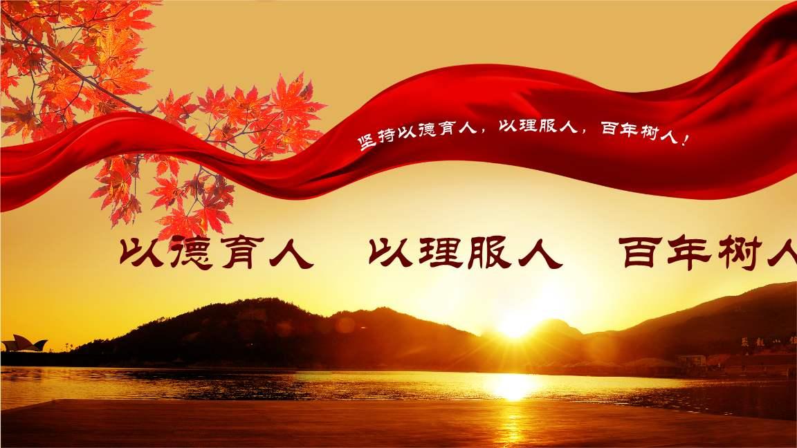 广东中专职业学校